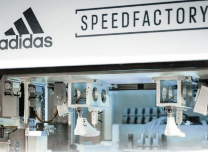 Il German Innovation Prize va a adidas