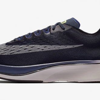 Nike Zoom Vaporfly 4% torna con nuovi colori